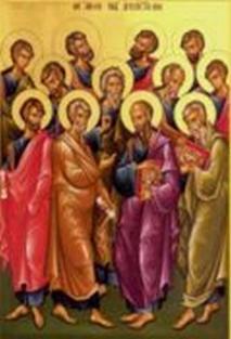 Икона двенадцати апостолов В резном деревянном послевизантийском иконостасе собора хранится замечательная переносная икона двенадцати апостолов, работы знаменитого афонского живописца Дионисия из Фурны (1722).