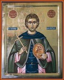 Святой Новомученик Агафангел Эсфигменский  <div>Святой Новомученик Агафангел Эсфигменский</div> <div>.</div>