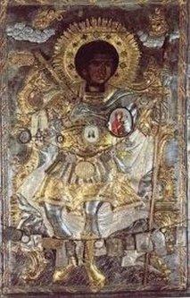 thumb_32_agiosgeorgiosxen.jpg <p>Чудотворная икона святого Георгия Победоносца - Ксенофонт</p>