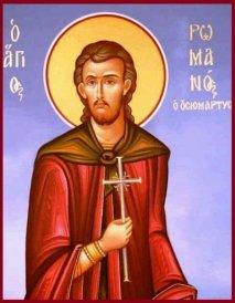 Скит Святой Троицы - Кавсокалива