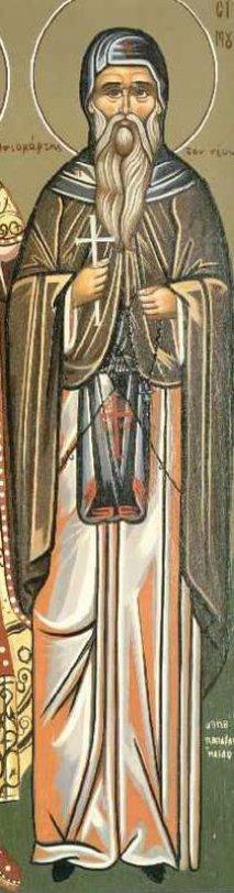 Преподобномученик Герасим Новый Карпенисионский