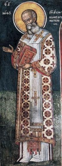 св. Нифонт св. Нифонт (греч. Άγιος Νήφων), патриарх Константинопольский.