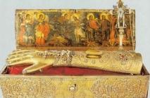 десница Иоанна Предтечи Важным предметом чествования и поклонения является десница Иоанна Предтечи.