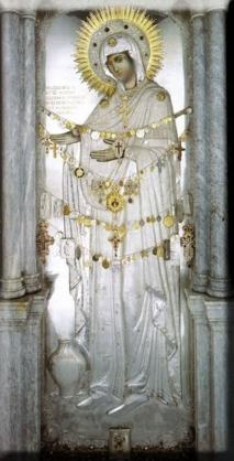 «Геронтисса», или «Старица» В Пантократоре находится почитаемая всеми верующими чудотворная икона Божьей Матери — «Старица», или «Геронтисса» (греч. «Γερόντισσα»).