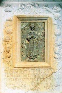 Икона Св. великомученика Димитрия Солунского. <p>На фасаде главного храма Ксиропотама располагается икона великомученика Димитрия Солунского, из зеленого мрамора. До середины XV века находилась в Софийском соборе Константинополя.</p> <p>.</p>